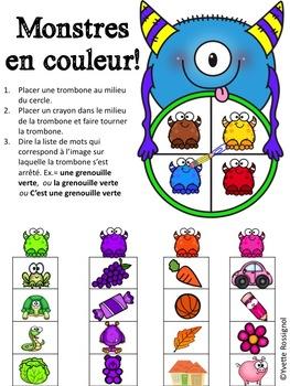 French Pocket Chart Poems and Activities (Les couleurs) Tableau à pochettes