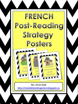 French Post-Reading Strategy Posters