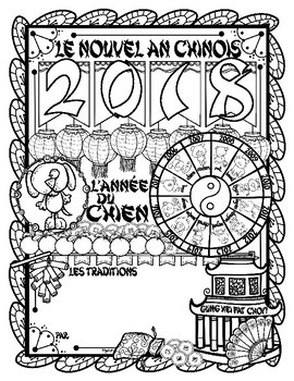 French Poster - LE NOUVEL AN CHINOIS 2018