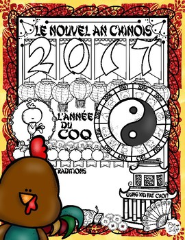 French Poster - LE NOUVEL AN CHINOIS