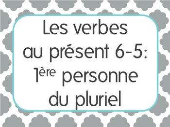 French Present Tense Lesson 5: 1st person plural verbs -er