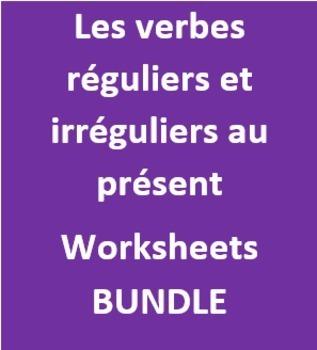 French Present tense worksheet Bundle