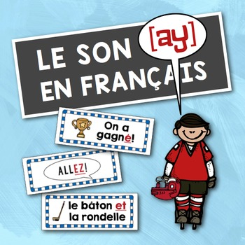 French Pronunciation Help for Core French Students