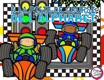 French Race Track Letter Tracing Pages