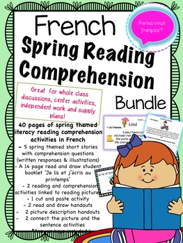 French Reading + Comprehension Spring Bundle
