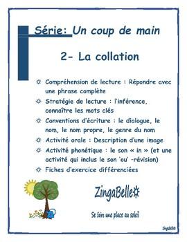 Unité phonétique (son in) et compréhension -French Reading / Sound Unit