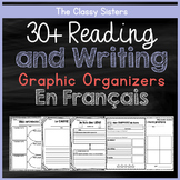 French Reading Response Graphic Organizers