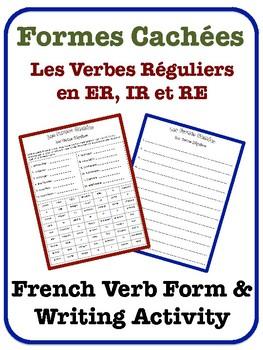 French Regular Verbs (ER, IR, RE) Writing Activity