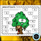 French Earth Day Roll and Cover: Addition and Subtraction (Lance et Couvre)