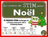 French STEM - Christmas (STIM pour Noël)