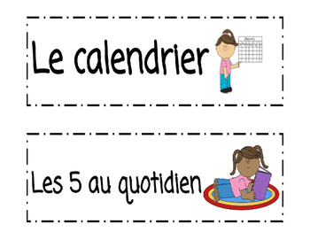 French Schedule Cards (Freebie)