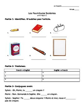 French School Supplies & Avoir Quiz