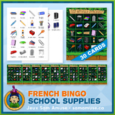 French School Supplies • Bingo Game • Jungle Theme