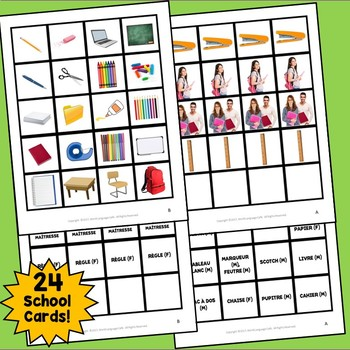 French School Supplies Flashcards, Interactive Notebook Flashcards, À l'École
