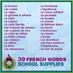 French School Supplies • Playing Cards • Circus Theme