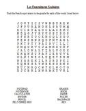 French School Supply Word Search Puzzle - Les fournitures scolaires