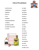 French School Vocabulary