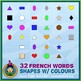 French Shapes with Colours Word Wall • Vertical 1/2 Page Posters • Circus Theme