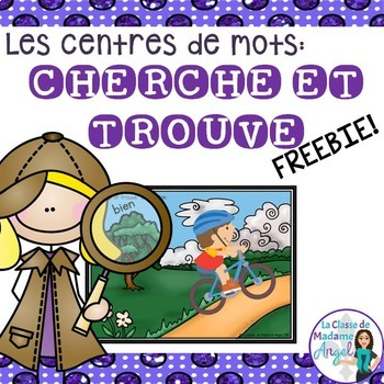 """Mots fréquents:  French Sight Word Activity - """"Cherche et trouve: FREEBIE"""""""