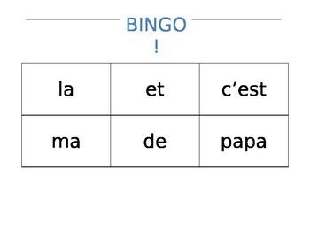 French Sight Word Bingo