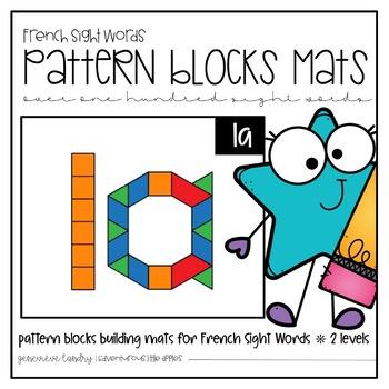 French Sight Word Pattern Block Mats