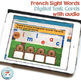 French Sight Words Audio Digital Task Cards   Mots fréquents   French BOOM Cards