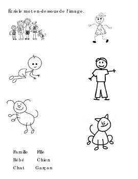 French Sight Words activity sheets