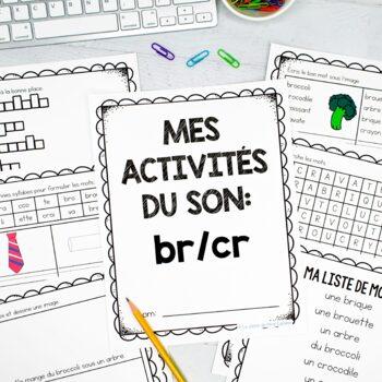 French Sound Activities Bundle #9 / Les activités sur les sons