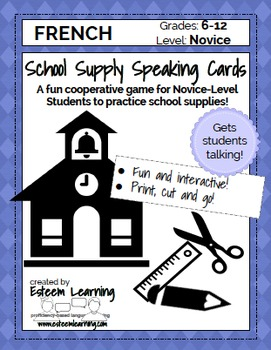 School Supplies Speaking Cards - French
