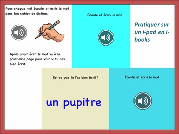 French Spelling / Une dictee interactive: les voyelles simples