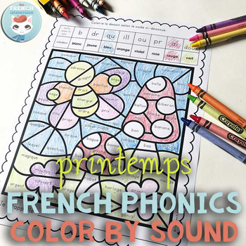 French Spring Color by Sound Worksheets | Printemps