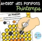French Spring Pompons center/ Atelier des pompons (Printemps)