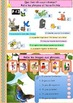 French Spring booklet, le printemps (weather, activities)