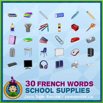 French School Supplies • Flash Cards & Word Wall Posters Bundle • Circus Theme