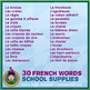 French Teaching Material - School Supplies - Jungle