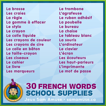 French School Supplies • Flash Cards & Word Wall Posters Bundle • Jungle Theme