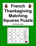 French Thanksgiving 4 x 4 Matching Squares Puzzle
