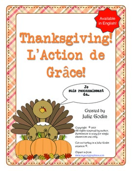 French Thanksgiving  L'action de Grâce