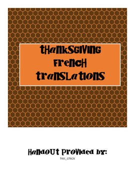 French Thanksgiving Translations