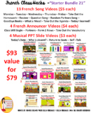 French Transition Videos Starter Kit for  90% TL CI and your Best Teaching Ever!