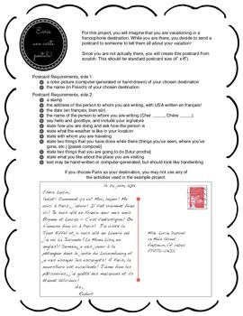 Project: Vacation/Vacances Post card (carte postale) - French Writing Activity