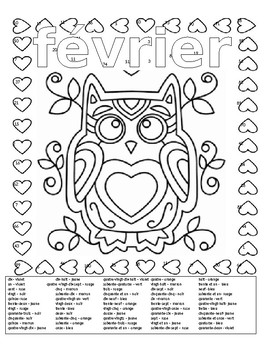 My Cup Overflows: Coloring Pages for Valentine's Day | 350x270