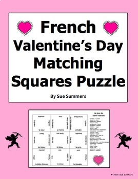 French Valentine's Day Matching Squares Puzzle Activity