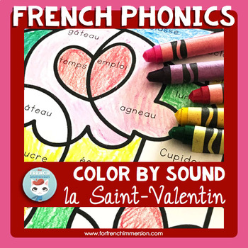 French Valentine's Day Worksheets Color by Sound   La Saint-Valentin - français