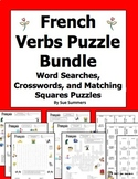 French Verbs Puzzle Bundle - Crosswords, Word Searches, and Matching Squares