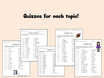 French Vocabulary Activities BUNDLE - Music, Food, Clothing, Sports, and Family