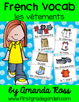 French Vocabulary Cards - Clothing {les vêtements}