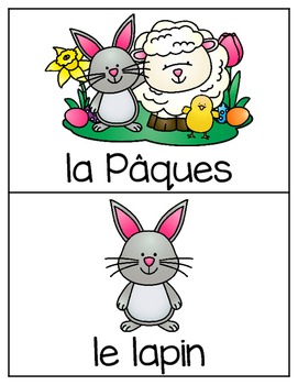 French Vocabulary Cards - Holidays {les fêtes}