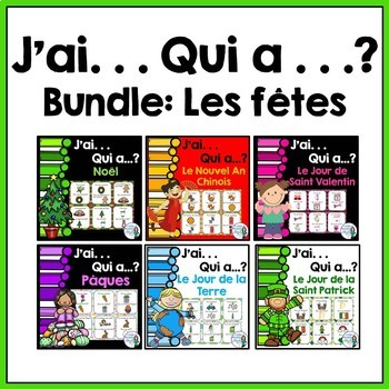 French Vocabulary Game BUNDLE - J'ai. . . Qui a. . .?  (les fêtes)
