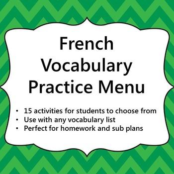French Vocabulary Practice Menu